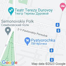 Ремонт кофемашин 2-й Павловский переулок