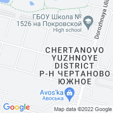 Ремонт кофемашин 3-й Дорожный проезд
