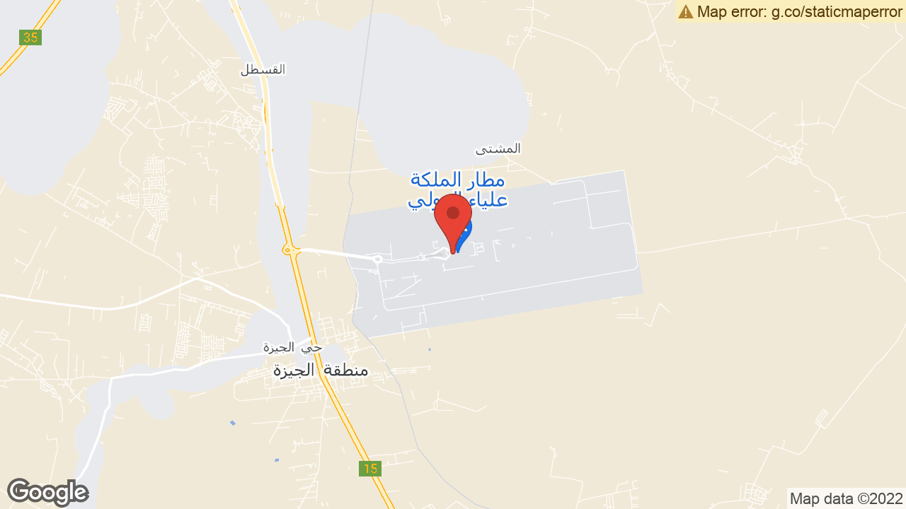 صورة من خرائط Google