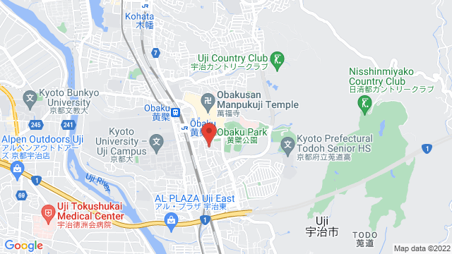 京都府宇治市五ケ庄 京都大学 宇治キャンパス