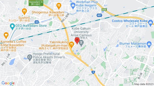 兵庫県神戸市西区伊川谷町有瀬518 神戸学院大学 有瀬キャンパス