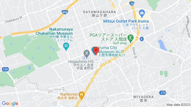 埼玉県入間市二本木100 入間市博物館