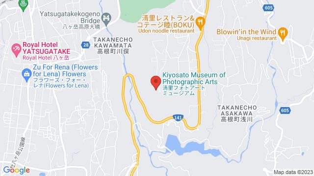 山梨県北杜市高根町清里3545−1222 清里フォトアートミュージアム