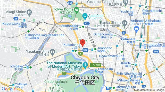 東京都千代田区神田神保町3丁目8 専修大学