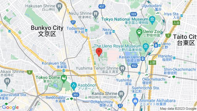東京都文京区本郷7-3-1 東京大学