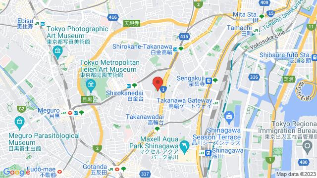東京都港区白金台1-2-37 明治学院大学 白金キャンパス