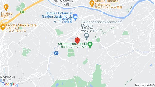 神奈川県平塚市土屋2946 神奈川大学 湘南ひらつかキャンパス