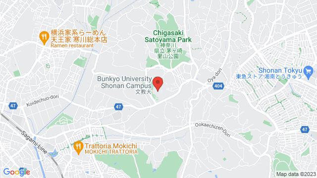 神奈川県茅ヶ崎市行谷1100 文教大学 湘南キャンパス