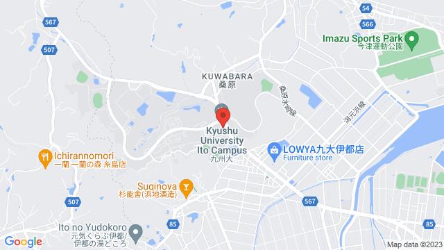 福岡県福岡市西区元岡744 九州大学伊都キャンパス