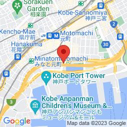 神戸エリア/ フェラーリ、ベントレー、ロールス・ロイスの営業 | 兵庫県神戸市中央区波止場町3-2