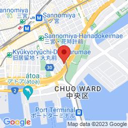 UI/UXデザイナー(神戸) | 兵庫県神戸市中央区浜辺通5丁目1-14 神戸商工貿易センタービル 16階