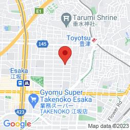 サービスエンジニア職(大阪営業所) | 大阪府吹田市垂水町3-20-20