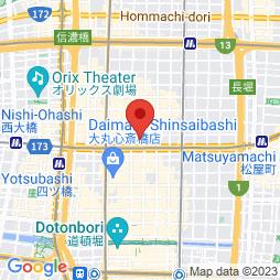 【新卒採用】2020年度卒の新卒メンバーを募集中。新しい力を求めています。 | 大阪府大阪市中央区南船場3-4-26 出光ナガホリビル3階