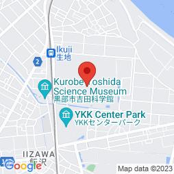製造職(ファスニング) | 富山県黒部市吉田200 YKK 株式会社 黒部事業所