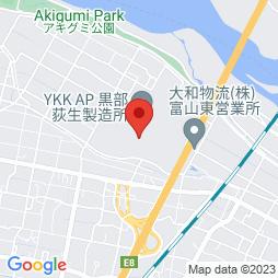 購買職 | 富山県黒部市荻生1