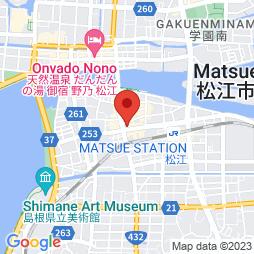 営業職(ソリューション・アライアンス) | 島根県松江市朝日町498 松江センタービル 2F