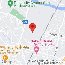 【新潟】化学プラントオペレーター   新潟県胎内市倉敷町2-28