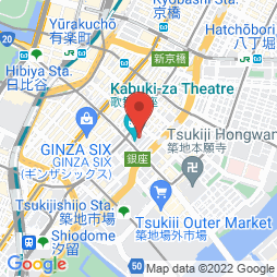 【教育事業】サーバーサイドエンジニア | 東京都中央区銀座四丁目12-15 歌舞伎座タワー