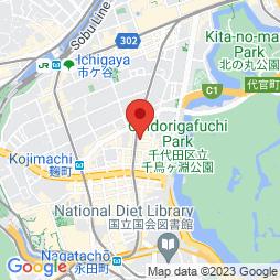 HR Manager / Director | 東京都千代田区一番町23-3 千代田一番町ビル5F