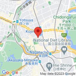 企画推進部 渉外推進担当 | 東京都千代田区紀尾井町3−12紀尾井町ビル3F