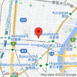 【協業を通じて台湾・香港ユーザーを増やす】アライアンスマーケティング担当 | 東京都台東区浅草橋4丁目10−8 TFAビル 7F(one visa オフィス内)