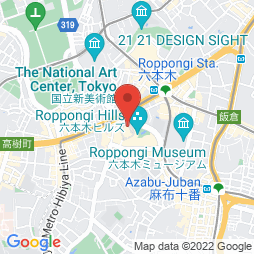 【Native Game】3Dアーティスト(キャラクター) | 東京都港区六本木6-10-1 六本木ヒルズ森タワー