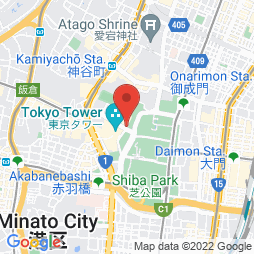 プロダクトデザイナー | 東京都港区芝公園3-4-30