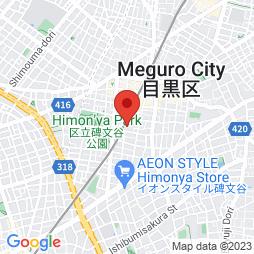 ケアマネージャー(介護支援専門員)◆訪問看護ステーション併設(東京都) | 東京都目黒区碑文谷6-1-18 高雅ホームズ501