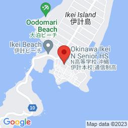 【N高等学校】アルバイト   沖縄県うるま市与那城伊計224