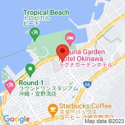 営業職(ソリューション・アライアンス)   沖縄県宜野湾市真志喜2-25-5