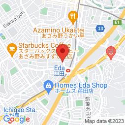 ファミリー・ホスピス 江田ハウス 厨房スタッフ / AP | 神奈川県横浜市青葉区荏田北3丁目3番11号
