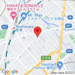 【キャリア採用】営業(勤務地応相談) | 福岡県福岡市博多区吉塚5-11-15