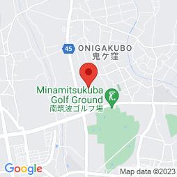 砂防部門 | 茨城県つくば市鬼ケ窪1047-27