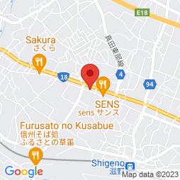 【2020新卒】ハーフDAY企業研究&ワークショップ | 長野県東御市滋野乙1628番地1