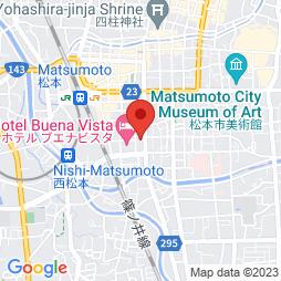 業務店向け電力法人営業 | 長野県松本市本庄1-3-10 大同生命松本ビル7F