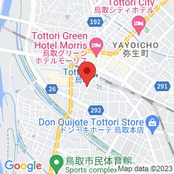 営業職(ソリューション・アライアンス) | 鳥取県鳥取市扇町116 田中ビル2号館4F