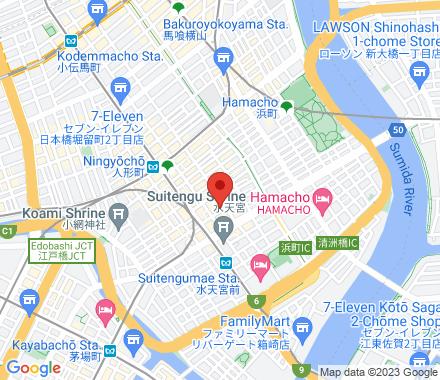 日本橋人形町2-13-11 103-0013 Chuo-ku Japan - Map view