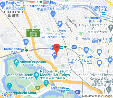 Chiyoda-Ku, Kanda, 2-21-4  ,  Tokyo, jp - Map view