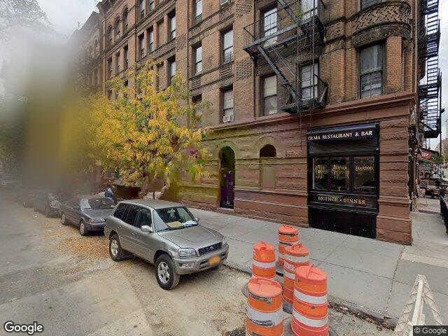 420 Amsterdam Ave New York NY 10024