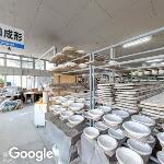 ローソン 砥部焼観光センター店