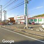くすりのレデイ久米駅前店