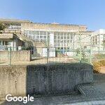 松山市立さくら小学校