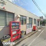 松山土居田郵便局