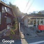 松山天山郵便局