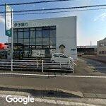 伊予銀行高岡支店