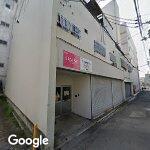 ザ・ダイソー 松山湊町店