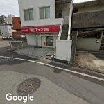 アイン薬局 松山平和通店