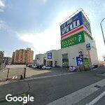 ダイソー&アオヤマ100円プラザ松山衣山店