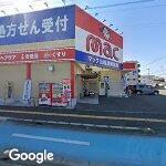 ドラッグストアmac山越店