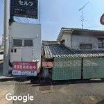 (株)四国マリン石油 山越給油所
